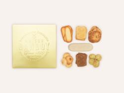 Boite Golden Box Composition Maison Dandoy